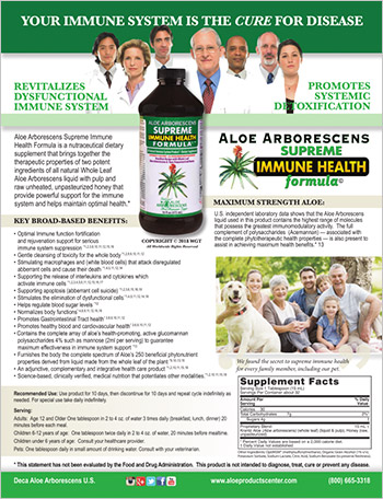 Aloe arborescens immune supplement brochure